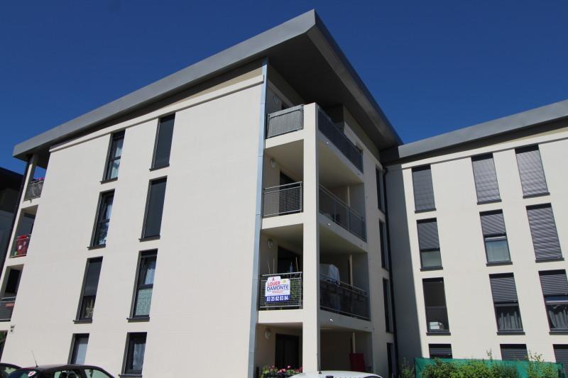 Damonte Location appartement - 4e rue largentier, TROYES - Ref n° 6598